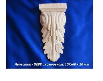 http://s9.uploads.ru/t/SrE70.jpg