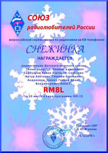 http://s9.uploads.ru/t/StMs1.png