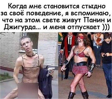 http://s9.uploads.ru/t/SwCjz.jpg