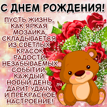 http://s9.uploads.ru/t/SytYo.png