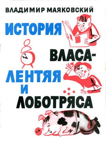 http://s9.uploads.ru/t/T3lDa.jpg