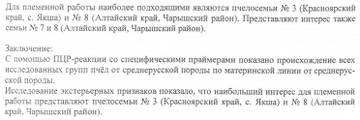 http://s9.uploads.ru/t/T4fok.jpg
