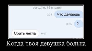 http://s9.uploads.ru/t/T5XKP.jpg
