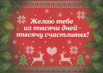 http://s9.uploads.ru/t/T7AJp.jpg