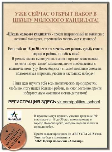 http://s9.uploads.ru/t/T8S1D.jpg