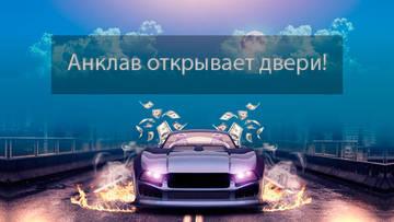 http://s9.uploads.ru/t/T8zxJ.jpg