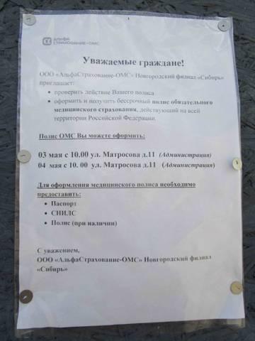 http://s9.uploads.ru/t/T902L.jpg