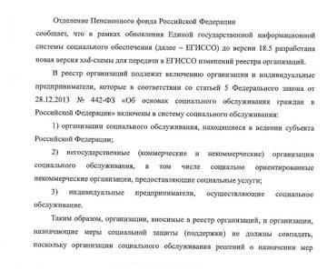 http://s9.uploads.ru/t/TAEOL.jpg