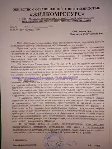 http://s9.uploads.ru/t/TBvUW.jpg