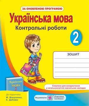 http://s9.uploads.ru/t/TEQa3.jpg