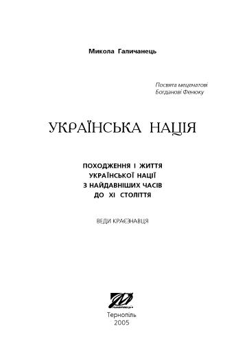 TINfR.pdf