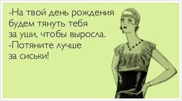 http://s9.uploads.ru/t/TJ0pF.jpg