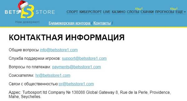 http://s9.uploads.ru/t/TKH20.jpg