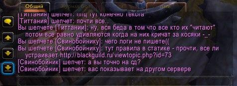 http://s9.uploads.ru/t/TYkMh.jpg