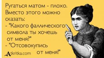 http://s9.uploads.ru/t/Te8sF.jpg