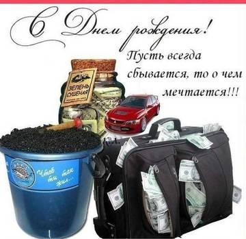http://s9.uploads.ru/t/TedfM.jpg