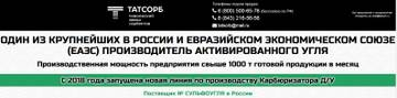 http://s9.uploads.ru/t/TgPhU.jpg
