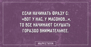 http://s9.uploads.ru/t/TikrU.jpg