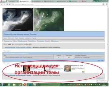 http://s9.uploads.ru/t/Tkfn2.jpg
