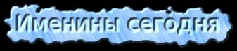 http://s9.uploads.ru/t/Tl2Dd.png