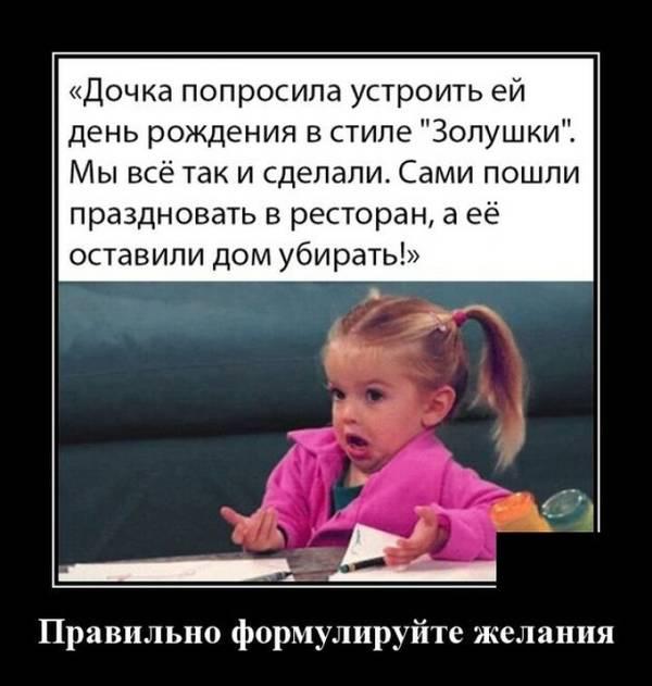 http://s9.uploads.ru/t/Tl6oX.jpg