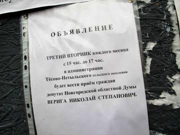http://s9.uploads.ru/t/TnuaR.jpg