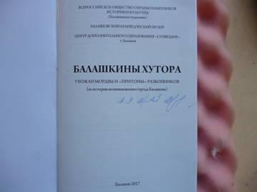http://s9.uploads.ru/t/Toipz.jpg