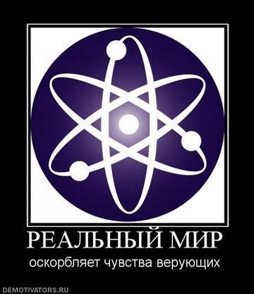 http://s9.uploads.ru/t/Tovwd.jpg