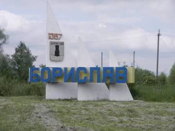 http://s9.uploads.ru/t/Tq9h1.jpg