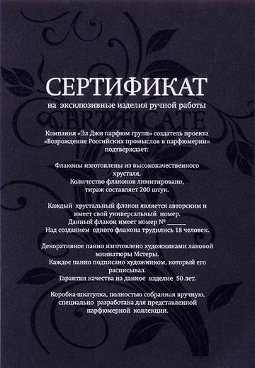 http://s9.uploads.ru/t/Tr639.jpg
