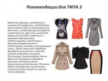 http://s9.uploads.ru/t/TzICN.jpg