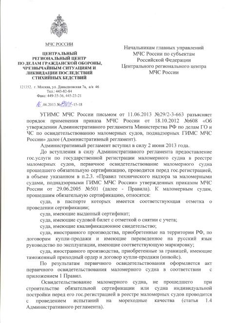 http://s9.uploads.ru/t/TzQyM.png