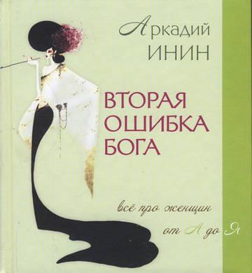 http://s9.uploads.ru/t/U3shY.jpg
