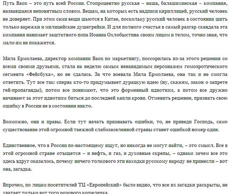 http://s9.uploads.ru/t/U4HXo.png