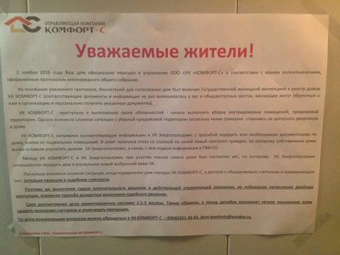 http://s9.uploads.ru/t/U6If9.jpg