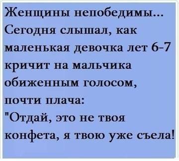 http://s9.uploads.ru/t/U6Nfz.jpg