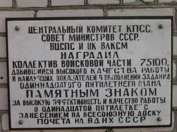 http://s9.uploads.ru/t/U6OVB.jpg