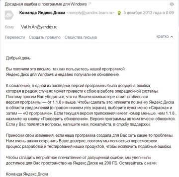 http://s9.uploads.ru/t/U9PdM.jpg