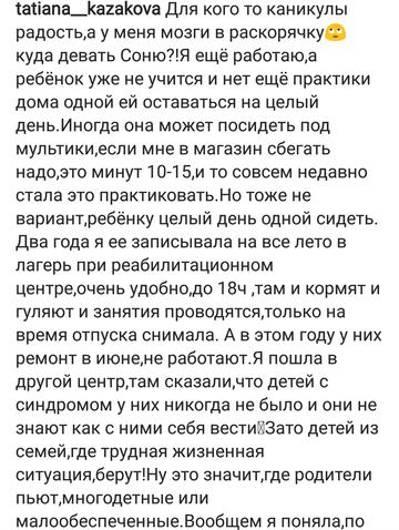 http://s9.uploads.ru/t/UAHup.png