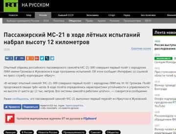 http://s9.uploads.ru/t/UAfux.jpg