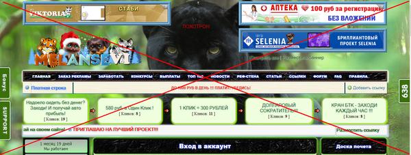 http://s9.uploads.ru/t/UCavW.png