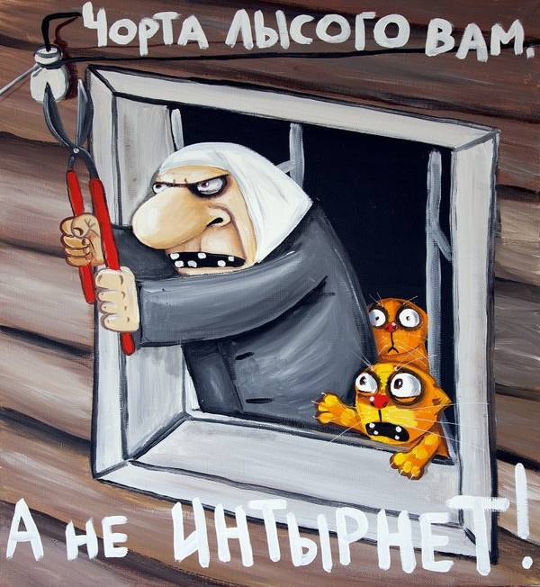 http://s9.uploads.ru/t/UGb42.jpg