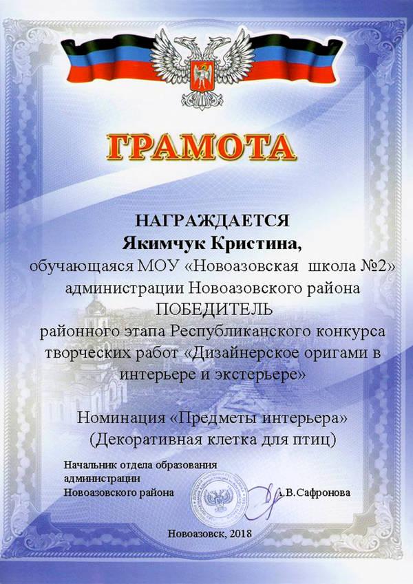 http://s9.uploads.ru/t/UIo6L.jpg