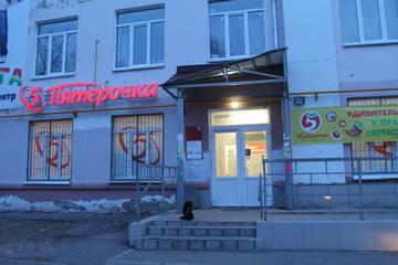 http://s9.uploads.ru/t/UJrf2.jpg