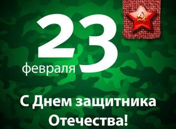 http://s9.uploads.ru/t/UKlCD.jpg