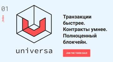 http://s9.uploads.ru/t/UL9pF.jpg