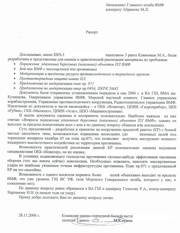 http://s9.uploads.ru/t/ULKnk.png