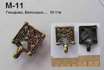 http://s9.uploads.ru/t/UPovN.jpg