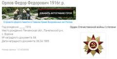 http://s9.uploads.ru/t/UQZme.jpg