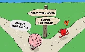 http://s9.uploads.ru/t/USARX.jpg